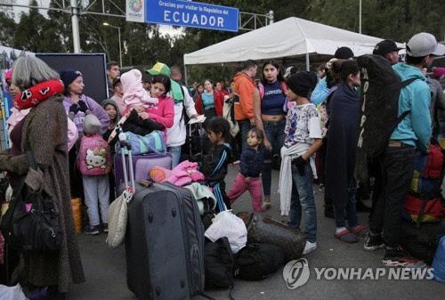 경제난·사회혼란에 엑소더스 급증… 베네수엘라 국민 40% 이민 희망